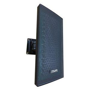 DSPPA Directional Speaker